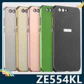 ASUS ZenFone 4 5.5吋 電鍍邊框+PC類碳纖維背板 金屬質感 四角防摔 卡扣式組合款 保護套 手機套