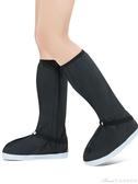 雨鞋套防水雨天男女騎行耐磨加厚鞋套高筒戶外防水防滑雨鞋套艾美時尚衣櫥
