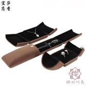 首飾包裝盒 飾品吊墜收納盒戒指項鏈禮物盒【櫻田川島】