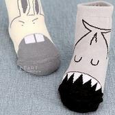 韓國鯊魚兔子止滑短筒襪 童襪 動物造型襪