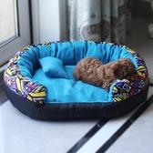 寵物窩可拆洗床四季保暖貓窩【聚寶屋】