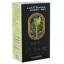 綠源寶~百信度明日葉(茶包)2.5公克×40包/盒~送明日葉小茶包1公克×30包~特惠至9月21日止~