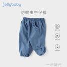 女童牛仔褲夏薄款1-3歲寶寶夏季長褲小童夏裝純棉褲子2防蚊褲兒童 一米陽光