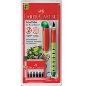 Faber-Castell變色龍兒童專用鋼筆