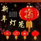 春節裝飾大紅燈籠燈籠植絨喬遷福字燈籠【聚寶屋】