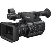 SONY PXW-Z190 4K 3-CMOS 1/3 Sensor 專業攝影機【公司貨 保固2年】PXW-Z190V