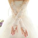 婚紗手套蕾絲緞面加長款手套