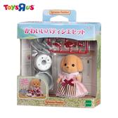 玩具反斗城   森林家族  可愛甜點人偶組