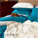 《60支紗》雙人床包薄被套四件式【步行】三角迷蹤 100%精梳棉-麗塔寢飾-