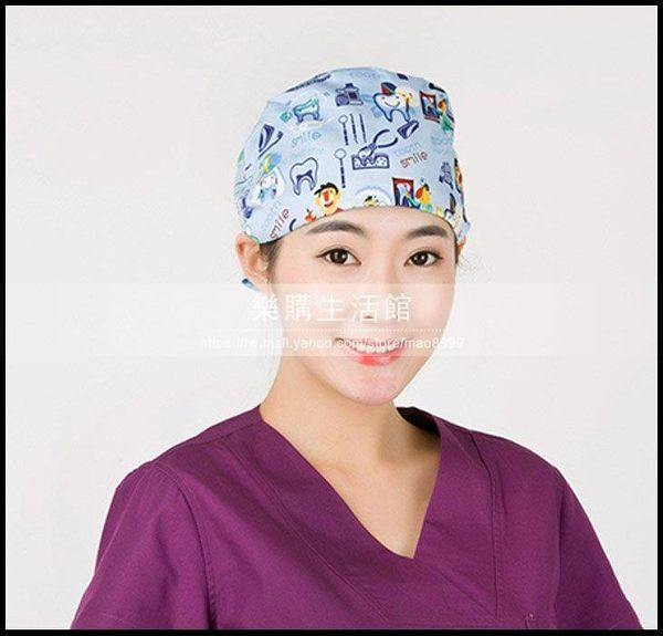 手術室帽子醫生護士牙科純棉歐美印花男女美容整形 牙博士LG-882137