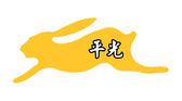 【漆寶】龍泰303水性平光「18純黃」(1公升裝)