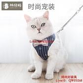 貓咪牽引繩背心式防掙脫溜貓繩外出專用貓背帶鏈子防逃脫【時尚好家風】