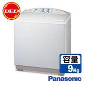 Panasonic 國際牌 洗衣機 NW-90RC-T  9公斤雙槽大海龍洗衣機 公司貨 ※北北基含運 原廠活動