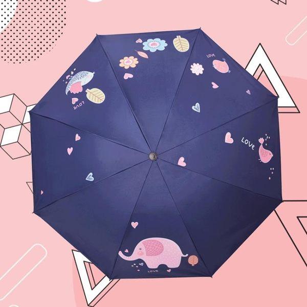 雨傘防曬卡通晴雨傘折疊遮陽傘黑膠晴雨傘防紫外線太陽傘小可愛學生傘 晶彩生活