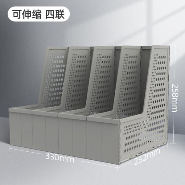 文件架 收納架 折疊框文件框多層三聯四聯框檔案文件夾收納盒學生用伸縮書架