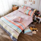 床包被套組 / 單人【彩遊之嬉-兩色可選】含一件枕套  100%天絲  戀家小舖台灣製AAU112