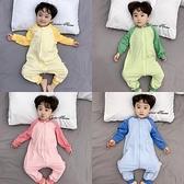 蓓萊樂新生嬰兒童裝連身衣服薄款寶寶睡衣女童男夏裝春秋裝莫代爾 幸福第一站