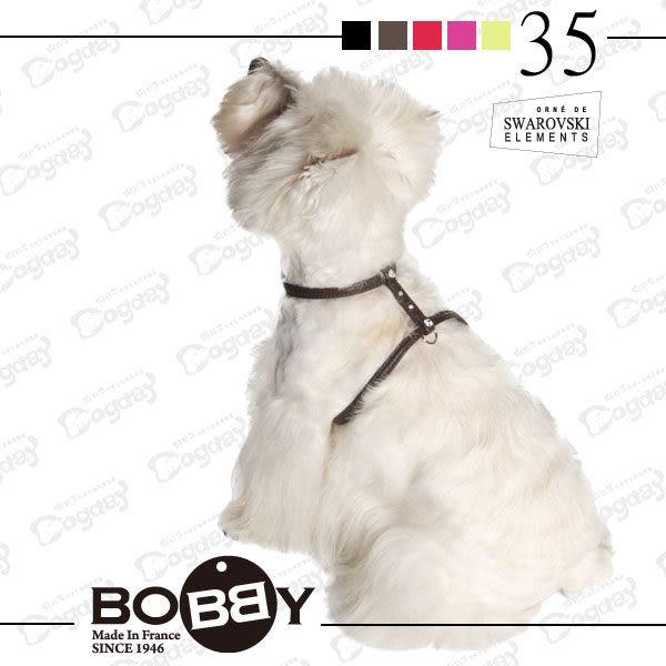狗日子《Bobby》施華洛世奇 繁星點點 小羊皮 胸背帶 新款H型- 35公分  Swarovski