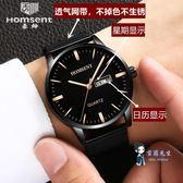 機械手錶 2018新款男錶防水手錶男士學生韓版簡約潮流休閒石英時尚機械錶 多色