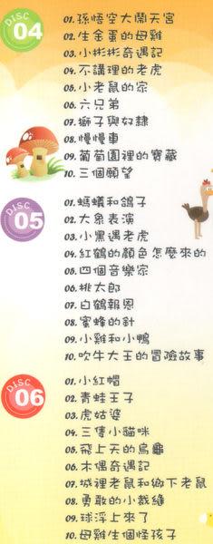 童話卡通世界 CD 10片裝 (音樂影片購)