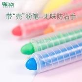 粉筆 黑板墻水溶性無塵粉筆推出式圓頭兒童彩色環保畫筆套裝 『獨家』流行館