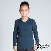 PolarStar 圓領polartec排汗保暖衣 童 灰藍 P14214