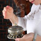 全館88折 尼泊爾合金銅盤香爐檀香熏香爐八寶八吉祥香薰爐居室佛具茶道擺件 百搭潮品