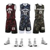 全館83折健飛2019新款籃球服套裝男成人夏季球衣比賽隊服運動DIY訓練服