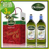 【奧利塔】玄米油1Lx2瓶 禮盒組(3入組)