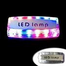 三段閃爍 LED肩燈 雙排透明 防水肩燈 警用肩燈 紅藍燈 警示燈 夾燈 充電 手電筒 【塔克】