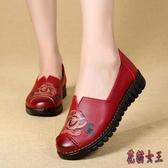媽媽鞋單鞋中老年女鞋舒適軟底平底奶奶中年老人皮鞋秋款冬季CM358【花貓女王】