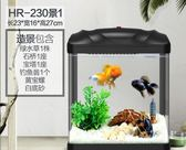 森森魚缸水族箱生態桌面金魚缸玻璃迷你小型客廳魚缸懶人中型家用  極客玩家  igo