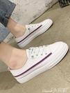 休閒鞋 網紅女鞋2021夏季新款軟皮薄款小白鞋女休閒百搭平底透氣運動板鞋 小天使 618