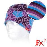 EX2 緹花針織帽『藍紫』352308 露營│旅遊│戶外│保暖帽│毛帽
