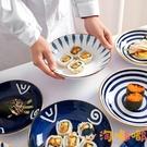 2個裝 日式陶瓷碟子菜盤魚盤餐盤炒菜餐具盤子家用【淘嘟嘟】