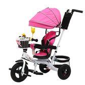 多功能兒童三輪車嬰幼兒手推車大號輕便寶寶腳踏車1-3-6自行車WY 全館八折 限時三天!