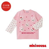 MIKI HOUSE 日本製 滿版舞颯兔假二件長袖T恤