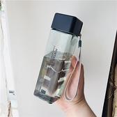 杯子 簡約方形水杯便攜耐摔隨手杯塑料個性水瓶透明男女士帶蓋創意杯子