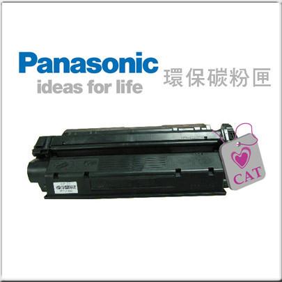 艾肯特科技♥PANASONIC UG-3313-環保碳粉匣UF525/UF560/UF770/UF880/UF885/UF895-台中市