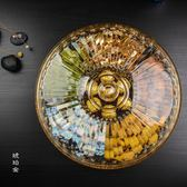 現代創意過年結婚家用干果盤客廳水果盤塑料瓜子盤分格帶蓋糖果盒 薔薇時尚