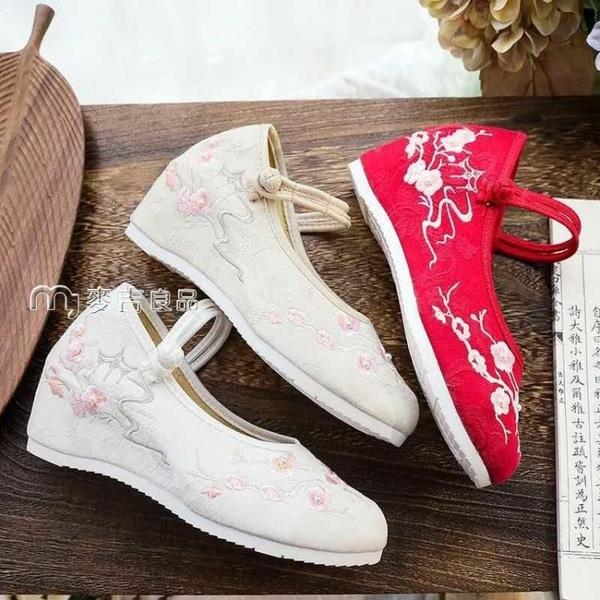 旗袍鞋傳統布鞋漢服鞋子北京繡花布鞋女古風旗袍鞋增高民族風舞蹈鞋單鞋 快速出貨