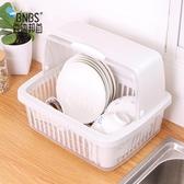 家用碗筷收納盒廚房置物架放碗箱碗碟架