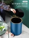 垃圾桶家用客廳創意帶蓋腳踏式衛生間腳踩廚房現代輕奢風高檔簡約 LX 童趣屋