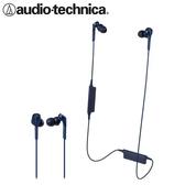 【公司貨-非平輸】鐵三角 ATH-CKS550XBT 無線耳塞式耳機 藍色