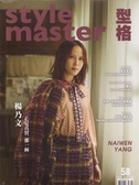 Style Master 1-2月號/2020 第58期