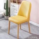 北歐椅子椅簡約現代家用餐椅餐廳酒店靠背凳子布藝書桌椅 大宅女韓國館YJT