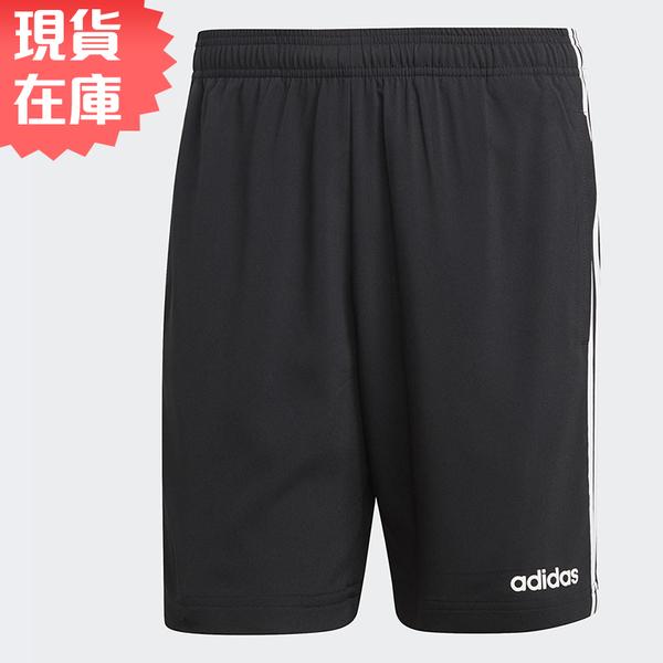 【現貨】ADIDAS ESSENTIALS 3-S 男裝 短褲 休閒 慢跑 透氣 黑【運動世界】DQ3073