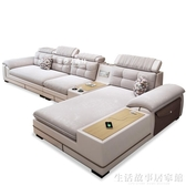 布藝沙發組合客廳簡約現代大小戶型可拆洗皮布沙發簡易整裝家具YDL