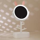 全館83折LED化妝鏡帶燈 臺式收納儲物桌面宿舍抖音網紅梳妝鏡子學生少女心