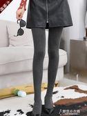 連褲襪女春秋薄款條紋棉襪顯瘦腿黑灰色中厚打底襪褲冬季外穿保暖 東京衣秀